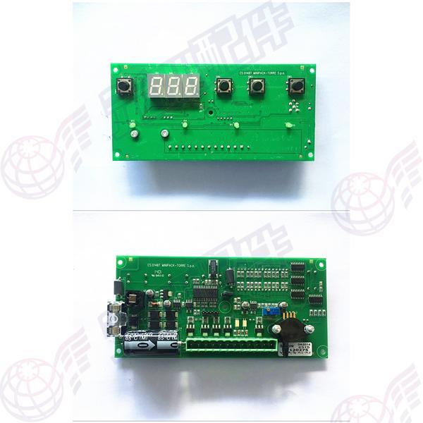 (原厂)电路板 pcb